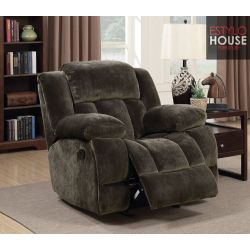 Sillon Reclinable Mecedora Individual